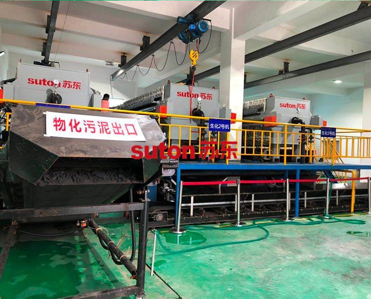 生化污泥壓濾機處理系統
